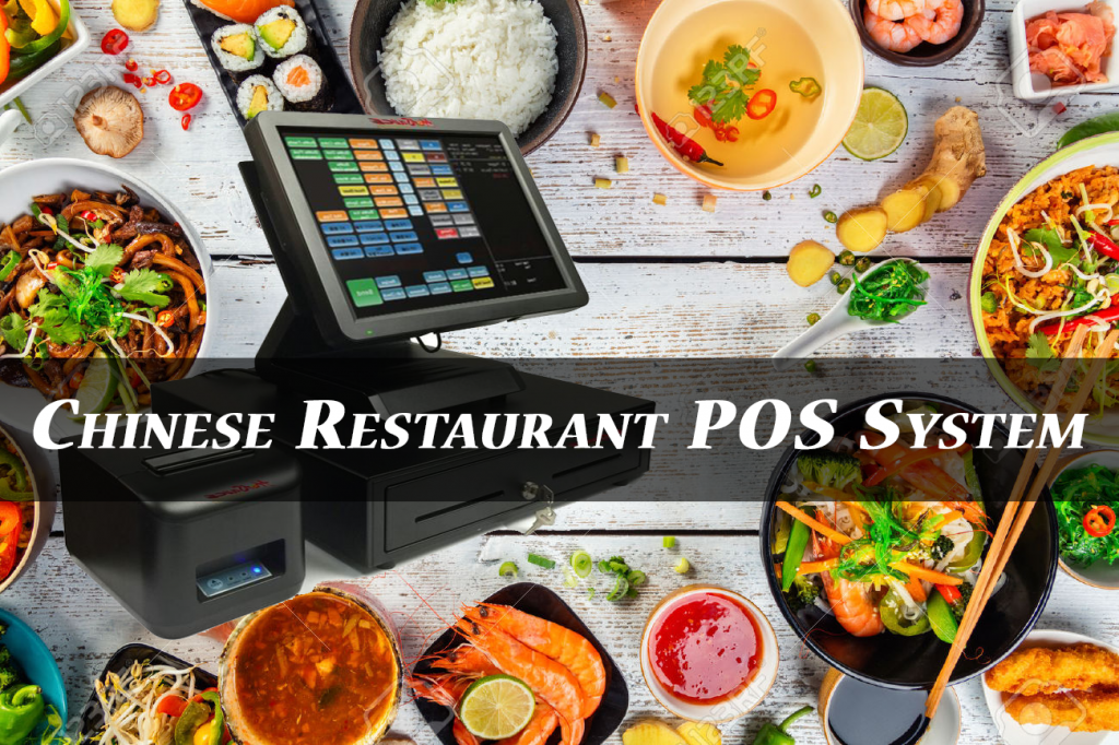 Chinese Restaurant POS System